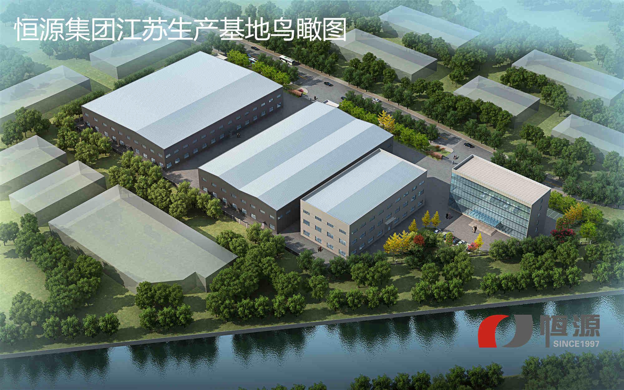 <b>恒源矿山,中国大型制砂机厂家之楷模</b>