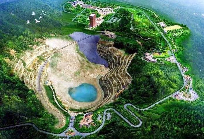 <b>陕西省全面推进绿色矿山创建工作</b>