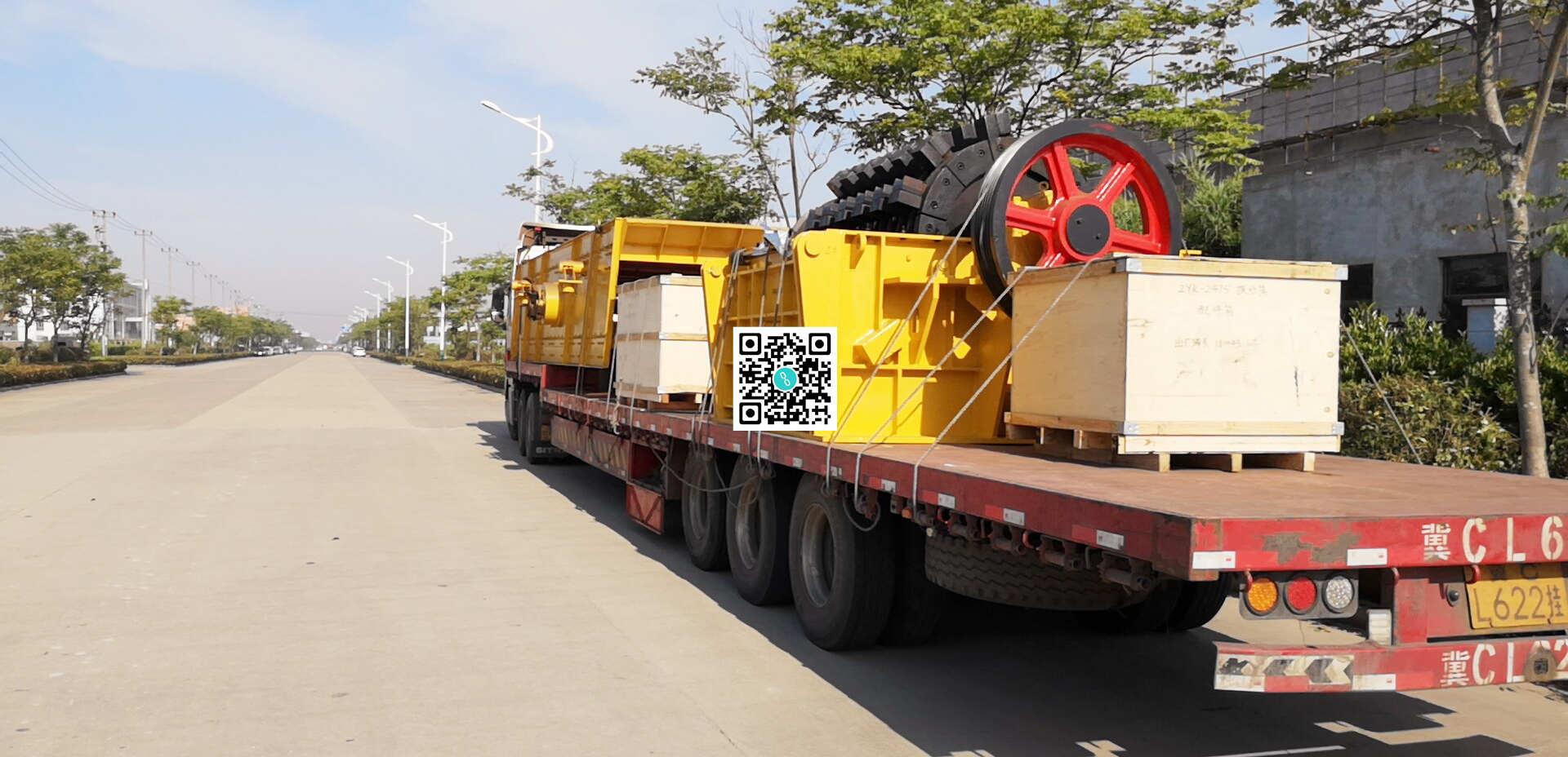 <b>上海细碎机厂家让您了解细碎机怎么分类</b>